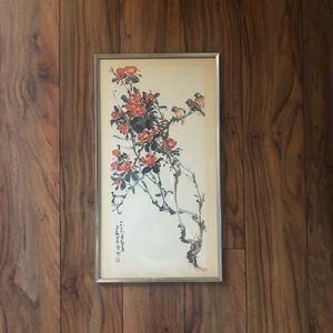 Vintage Japanese Floral Watercolor Wall Art